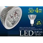 LED電球 E11型 4Wスポットライト 暖色(電球色) 40Wハロゲンランプ相当【10個セット】