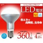 LED電球 E17ミニレフ球型 3.5W電球色 【10個組】