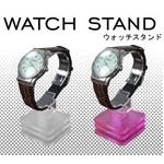 【クリア5個セット】プラスチック製 C型ウォッチスタンド