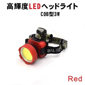 【3個セット】 アウトドアやキャンプなどに♪ COB型 3W LEDヘッドライト