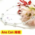 AneCan掲載☆ポイントキュービックシルバーブレス