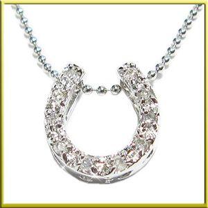 シルバー925天然ダイヤモンドネックレス 幸運を運ぶ馬蹄(ホースシュー)約40cm S341D【ジュエリーケース付き】