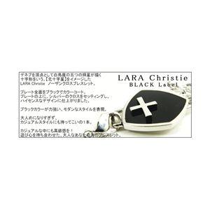 LARA Christie(ララクリスティー) ノーザンクロスブレスレット[BLACK Label]
