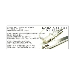 LARA Christie(ララクリスティー) ヴェネチアンネックレス[WHITE Label]