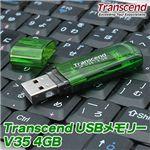 Transcend USBメモリー V35 4GB