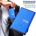 Transcend モバイルHDD 160GB Store Jet 2.5 SATA