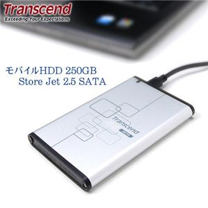 Transcend モバイルHDD 250GB Store Jet 2.5 SATA