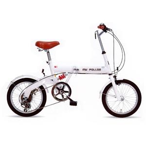 自転車の 自転車 ダイエット おすすめ : mypallas 16インチ折畳自転車 ...