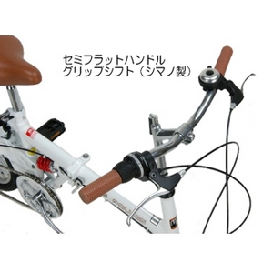 mypallas 16インチ折畳自転車 シマノ6段ギア リアサス M-09 ホワイト