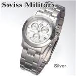 Swiss Military(スイスミリタリー)クロノグラフ ML-105/シルバー