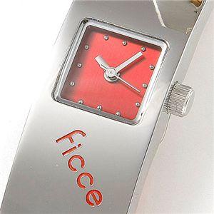 ficce(フィッチェ) チェーンブレス メンズウォッチ FC-11025 ワインレッド文字盤