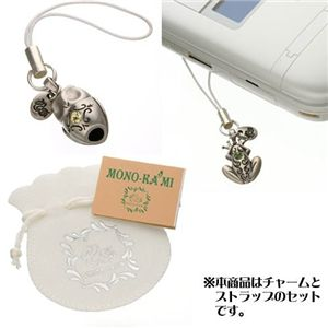 """絵柄 USBメモリー8GB ホワイト:『MONO-KA""""MI』(モノガミ)"""