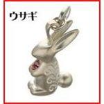 """ウサギ(開放・豊饒・やさしさ):『MONO-KA""""MI』(モノガミ)・シルバー950使用"""
