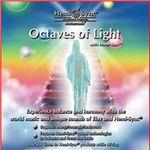 ヘミシンク CD『オクターブ・オブ・ライト』
