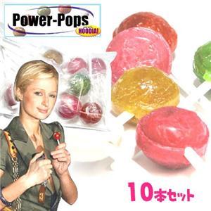 パワーポップ(10本入り)
