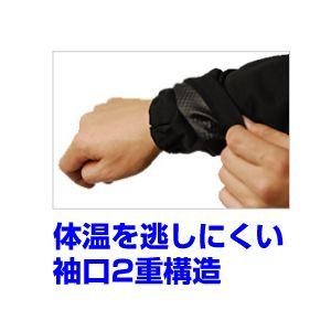 30UPシェイプスーツCUBE ブラック×ローズライン女性用 LLサイズ