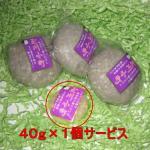 【玉川小町】シルクと白樺の無添加手練り石けん(100g×3個+40g×1個)