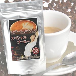 モデールドバッティスペシャルコーヒー