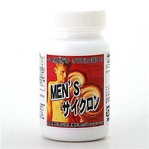 MEN'Sサイクロン(メンズサイクロン) 【3個セット】 【ダイエットサプリ】