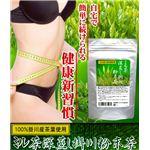 100%掛川産茶葉使用 ミル茶深蒸し掛川粉末茶 80g 【2個セット】