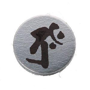 梵字入りオニキスネックレス 丑(うし)・寅(とら)/タラーク