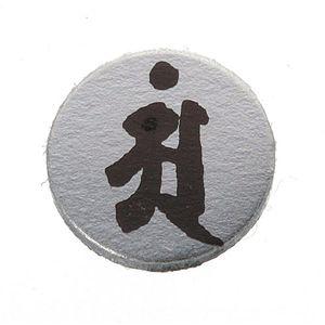 梵字入りオニキスネックレス 辰(たつ)・巳(へび)/アン