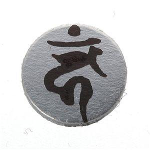 梵字入りオニキスネックレス 酉(とり)/カーン