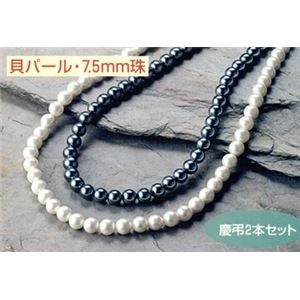 家紋入りネックレス(2本組) 39/三つ柏
