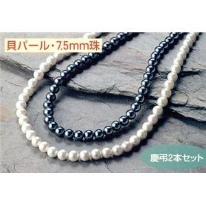 家紋入りネックレス(2本組) 45/丸に洲浜