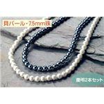 家紋入りネックレス(2本組) 58/三つ盛り亀甲に花菱