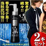 AuraRoseBLACK オーラローズ ブラック【2本セット】通販