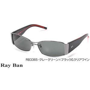 Ray Ban サングラス 降谷モデル RB3365-004-71 グレーグリーン×ブラック&クリアワイン