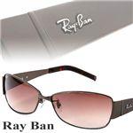RayBan(レイバン) サングラス RB3369-014/13/ブラウン×ブラック