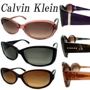 Calvin Klein(カルバンクライン) サングラス 2011年新作モデル CK4136SA-067/ブラウングラデーション×ダークブラウン