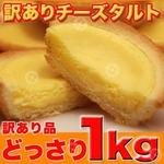 豼�蜴壹メ繝シ繧コ繧ソ繝ォ繝医←縺」縺輔j 1kg