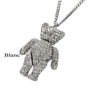 Christian Dior ネックレス BLANC/D22638