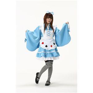 【コスプレ】 Als和装 アクアドール Alice's 4571142462347