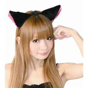 【コスプレ】 フワフワ猫耳カチューシャ 横耳 黒/ピンク 2個セット 4560320821939
