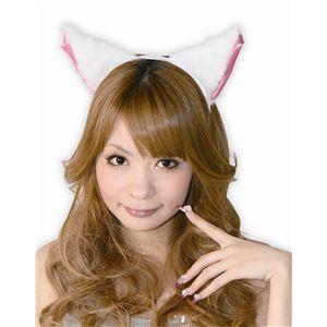 【コスプレ】 フワフワ猫耳カチューシャ 横耳 白/ピンク 2個セット 4560320821984