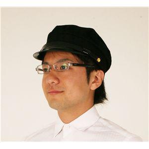 【コスプレ】 学生帽 4571142467175