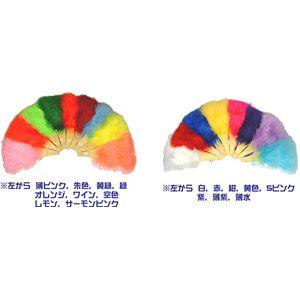【コスプレ】 羽扇子 薄ピンク 4562135690441