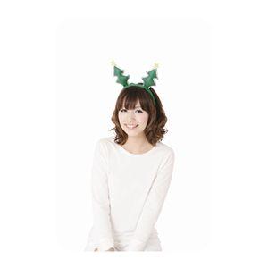 【クリスマスコスプレ】ダブルツリーカチューシャ 4個セット 4571142444442