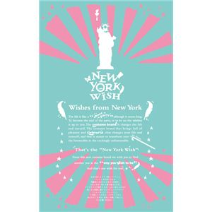 【コスプレ】 New York Wish(ニューヨークウィッシュ) コスプレ パイレーツ Sサイズ NYW_2201 4560320840763