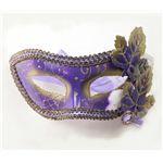 【コスプレ】 【ハロウィン】 Purple Venetian Half Mask W/Leaves(パープルヴェネチアンマスク) 4560320843689