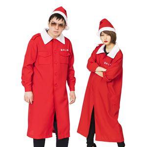 クリスマス特攻服 聖夜上等 Men's