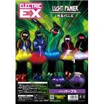 ELEX(エレクトリック イーエックス)光るパニエ 紫