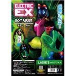 ELEX(エレクトリック イーエックス)光るパーカー 緑 Ladies