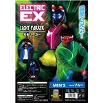 ELEX(エレクトリック イーエックス)光るパーカー 青 Mens