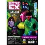 ELEX(エレクトリック イーエックス)光るパーカー 紫 Ladies