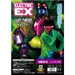 ELEX(エレクトリック イーエックス)光るパーカー 紫 Mens